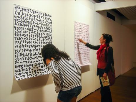Linda Loh George Paton Gallery-9854